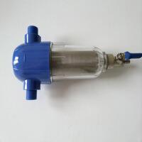商用开水器家用前置净水器不锈钢软水自来水农村井水水垢过滤器 四分外螺纹