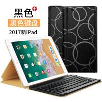 苹果ipad air2蓝牙键盘保护套iPad air保护壳外接迷你键盘爱派六平板电脑外壳全包5代防摔