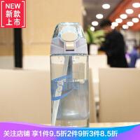 韩版便携随手弹盖塑料杯孕妇吸管杯儿童学生直身水杯耐摔运动水壶 106浅蓝 /500ML带刻度塑料杯