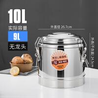 商用不锈钢保温桶长保温饭桶大容量冰豆浆奶茶桶凉茶水桶