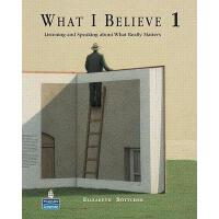 【�A�】What I Believe 1: Listening and Speaking about What Real