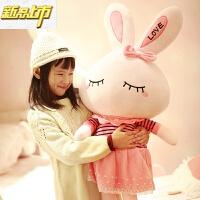 【六一儿童节特惠】 毛绒玩具兔子布娃娃玩偶女孩睡觉床上抱枕可爱公仔流氓兔生日礼