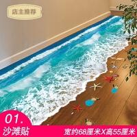 3D立体地贴画瓷砖卫生间厨房地板浴室地面贴纸装饰品自粘墙贴防水SN3106 大