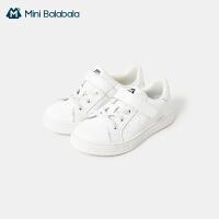 【2件4折�r:107.6元】迷你巴拉巴拉童鞋男童女童板鞋2020秋季新款魔�g�N�和�休�e帆布鞋