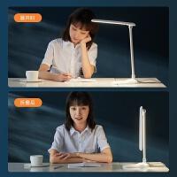 【2件8折】网易严选 为双眼保驾护航,国A级读写台灯