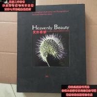 【二手旧书9成新】天外奇妍:李长顺仙人掌及多肉植物养植与摄影:Li Changshuns cul97878014274