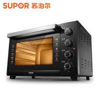 苏泊尔(SUPOR)K35FK602 家用多功能电烤箱 35升大容量专业烘焙易操作 上下独立控温可拆洗炉灯