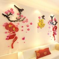 新春福字亚克力3d立体墙贴画客厅电视背景墙贴纸房间新年墙面装饰 1654吉祥福-布金粉色黑红 小号