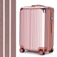 行李箱女拉杆箱男韩版旅行箱万向轮24寸登机箱包26寸学生密码箱子