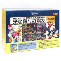 儿童正版迪士尼米老鼠与好朋友DVD高清英语卡通动画片光盘碟片