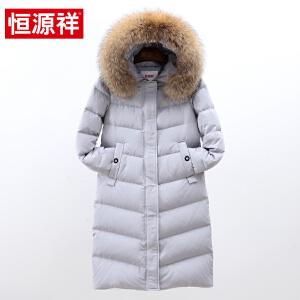 恒源祥连帽大毛领羽绒服女装 2018冬季新款中长款韩版修身加厚外套保暖羽绒衣 Y728