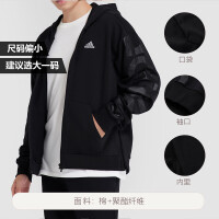 adidas阿迪达斯男服夹克外套连帽套头衫休闲运动服DH3992