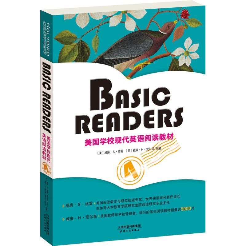 Basic Readers (美)威廉·S·格雷(William Scott Gray),(美)威廉·H·爱尔森(William Harris Elson) 编著 【文轩网正版图书】Basic Readers (美)威廉·S·格雷(William Scott Gray),(美)威廉·H·爱尔森(William Harris Elson) 编著