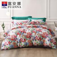 富安娜家�四件套全棉�棉被套床�吻锒�季床上用品套件