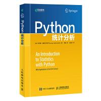 Python统计分析