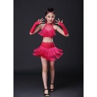 儿童拉丁舞演出服女童拉丁舞裙表演服装少儿比赛新款亮片钻流苏裙 玫