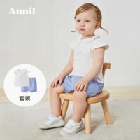 【3件3折价:65.7】安奈儿童装婴童夏季套装2020新款纯棉条纹灯笼裤女宝宝两件套装夏