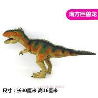 恐龙玩具模型儿童玩具侏罗纪世界大号恐龙模型霸王龙仿真动物套装儿童恐龙蛋男孩玩具
