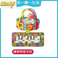 【六一儿童节特惠】 婴儿脚踏钢琴健身架新生婴幼儿男女孩宝宝0-1岁玩具海洋球健