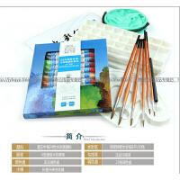 温莎牛顿水彩颜料实惠7套装 8开雪山水彩纸 25格调色盒 温莎24色水彩颜料