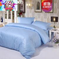医院床上用品三件套床单被罩枕套白色蓝色条纹被褥病