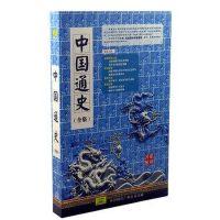 现货 正版车载CD 儿童故事:中国通史全集 中国历史典故精装20CD