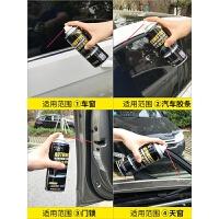 汽车车窗润滑剂油车门电动升降消除天窗轨道脂清洗剂专用