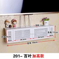 免打孔无线路由器收纳盒壁挂式装饰遮挡箱子机盒墙上wifi置 加高