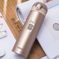 日本泰福高不锈钢真空保温杯男女学生便携杯子创意��扣轻盈水杯子480ML