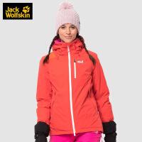 Jack Wolfskin/狼爪官方滑雪服女士新款户外防风舒适透气运动登山保暖棉服1111621-3032