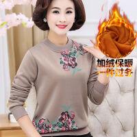 中老年人女装秋冬装加绒打底衫中年妈妈装加厚保暖毛衣厚40-50岁