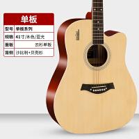 言标 单板41寸云杉民谣初学者木吉他40寸新手入门吉它男女jita琴