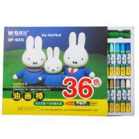 晨光米菲系列36色 六角蜡笔 油画棒 送削笔器 MF9015