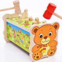 儿童大号打地鼠锤子6-12个月婴幼儿益智1-3周岁宝宝敲打玩具男孩