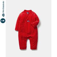 【每满299元减100元】迷你巴拉巴拉婴儿连体衣男女宝宝新年幢加厚哈衣爬服2019新款冬装