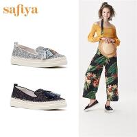 Safiya/索菲娅圆头浅口平底流苏单鞋女鞋SF01112034