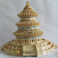 3D木质木制立体拼图模型 木头积木益智儿童成人拼图玩具拼装天坛