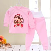 婴儿内衣套装2高腰护肚裤睡衣女宝宝男秋衣秋裤0-1-3岁可开档