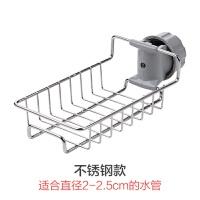 不锈钢水龙头置物架抹布沥水架 家用厨房免打孔水槽收纳架