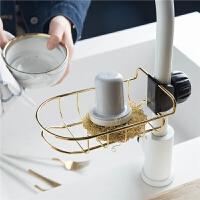 北欧水龙头厨房置物架子创意水槽沥水架洗碗抹布收纳