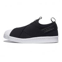 Adidas阿迪达斯 女鞋 三叶草贝壳头一脚蹬低帮板鞋 S81337