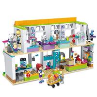 益智儿童玩具6-8-10-12岁积木女孩城系列小学生拼装