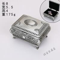 欧式复古首饰盒带锁珠宝箱珠宝盒饰品收纳盒嫁妆陪嫁盒公主盒