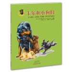 卡尔和小狗们 〔美〕亚历山德拉・戴绘,许安然,张原平 中文指导 河南科学技术出版社