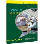 书虫・牛津英汉双语读物:监控录像(入门级中 适合小学高年级、初一)