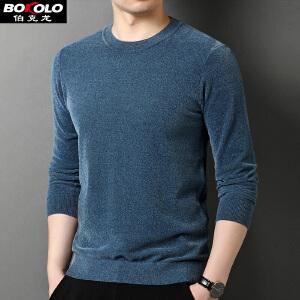 伯克龙 男士纯羊毛开衫秋款冬季韩版打底衫男款套头针织衫毛线衣毛衣YG1888