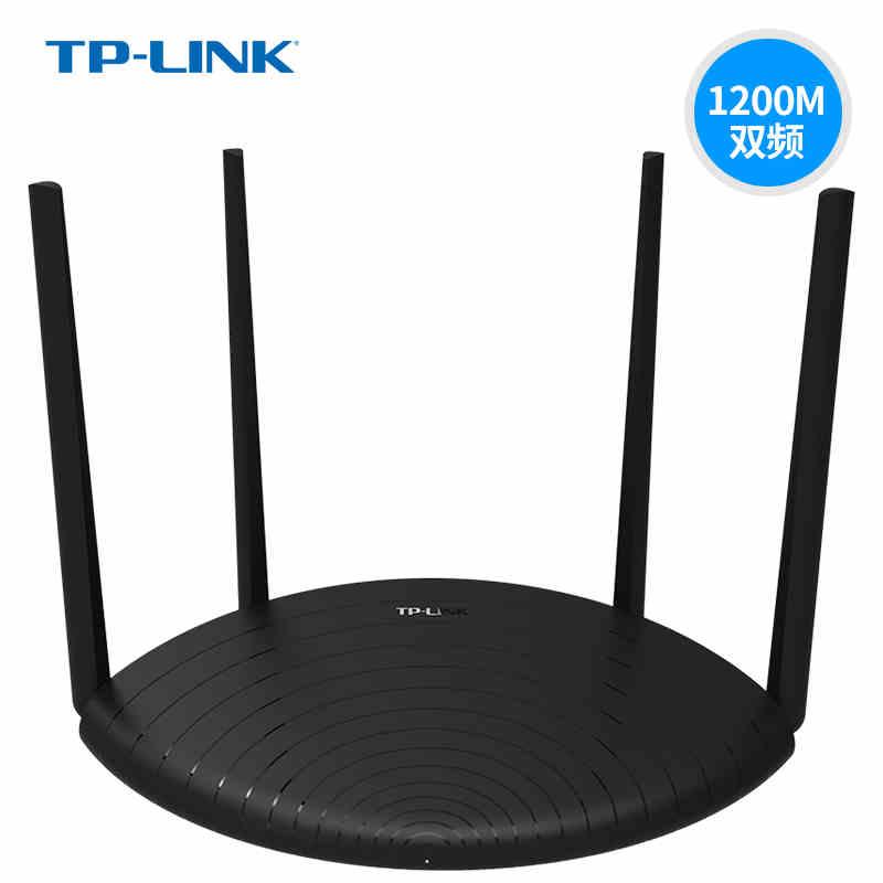 TP-LINK无线路由器wifi穿墙王家用WDR5660千兆双频tplink高速光纤宽带智能5G四天线VxWorks系统新品上市 使用VxWorks系统