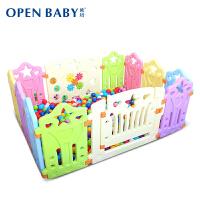 欧培儿童婴儿游戏围栏宝宝爬行垫学步护栏安全栅栏