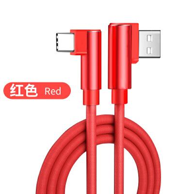 努比亚Z11 mini小牛5中兴NX529J手机2A快直冲充电器超长USB数据线 红色 L2双弯头Type_c