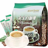 [当当自营] 马来西亚进口 金宝 Campbell's 白咖啡(榛果味)600g
